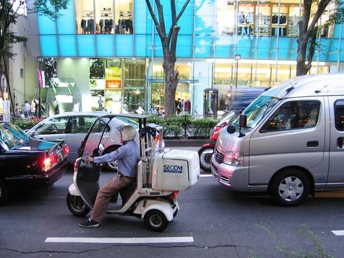 Tokyo - Honda Gyro Canopy