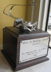Alice trophy 1