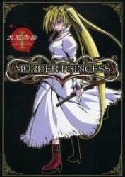 Murder Princess Promotional Image