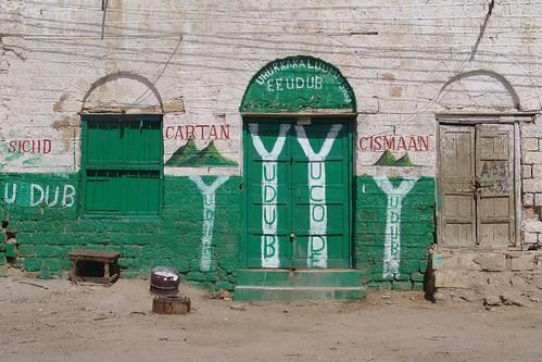 UDUB offices in Berbera