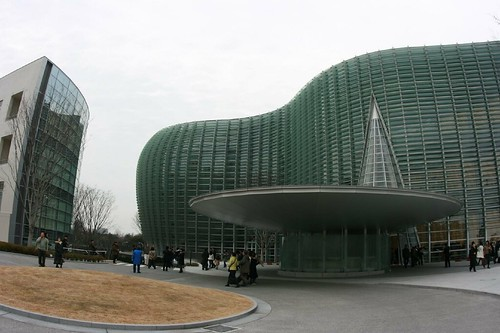 THE NATIONAL ART CENTER 02