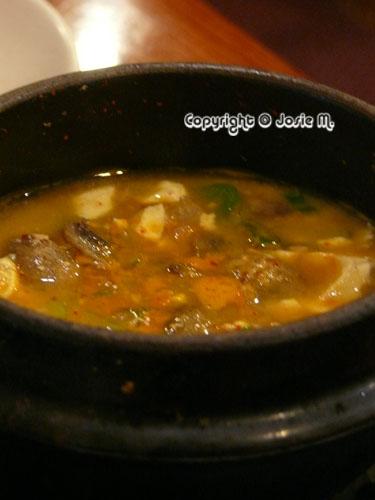 Tofu Bean Curd Soup