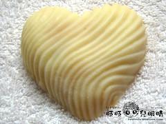 Swiring Heart