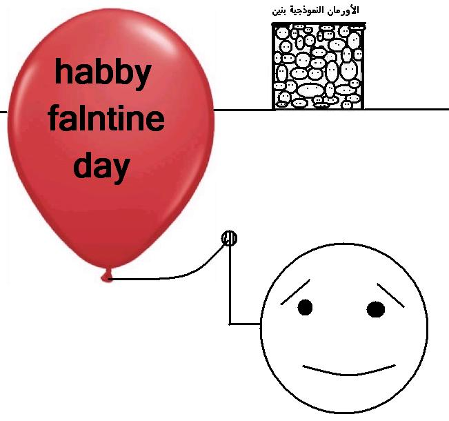 happy falntine