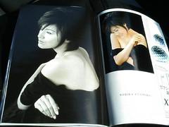 Last Miss.Norika Fujiwara