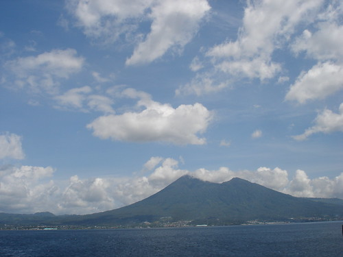 Bitung: twin volcanoes