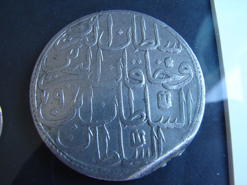 Large heavy coin