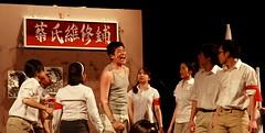 AAAAAARRRRGGGHHHHhHhHhhhH!!! (Khairul) Tags: theatre greenwood society malaysian singaporean kingscollegelondon canonefs1755mmf28isusm merdekarockmusical kclmss
