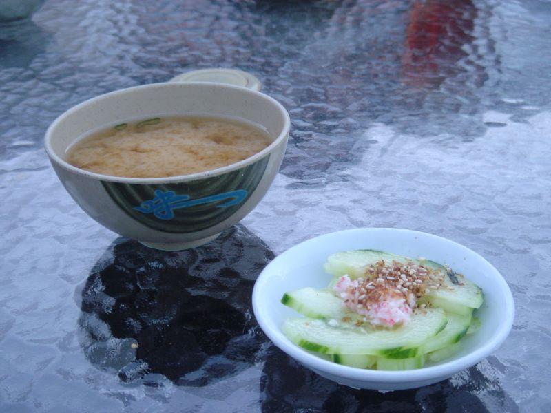 Miso & cucumber salad