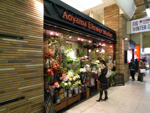 storefront of flower shop