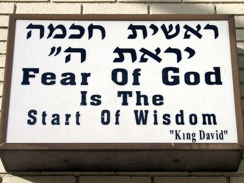 Fear of G-d