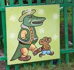 Simferopol: fat mult heroes (Anatoliy Odukha) Tags: simferopol ny2007incrimea