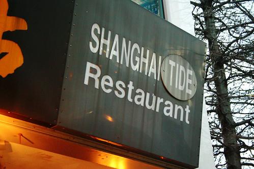 Shanghai Tide