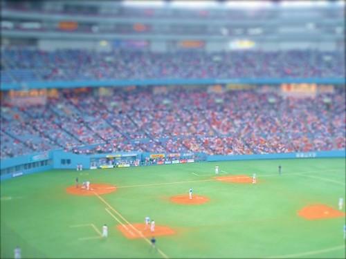 Mini photo of stadium