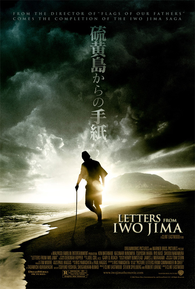 Poster - Letters From Iwo Jima
