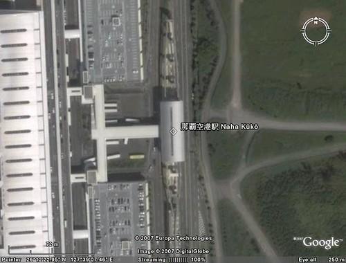 琉球單軌電車: 那霸機場站