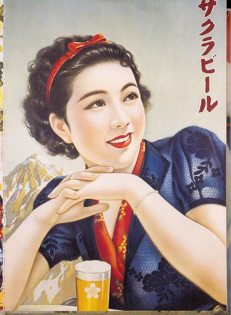 Sakura Beer ad, 1930s