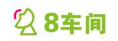 plant8  logo