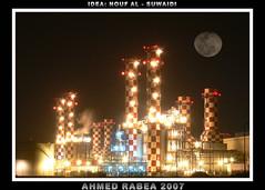 Hidd Station - Moon