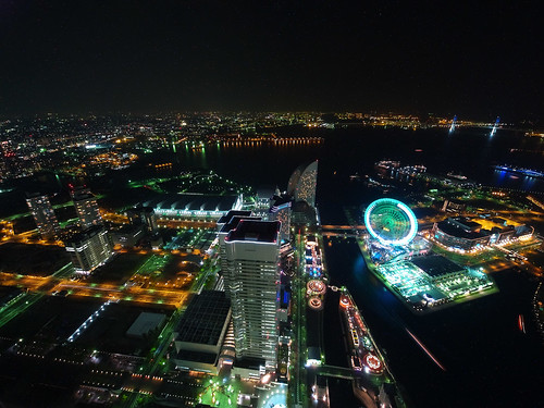 view from a LANDMARK TOWER YOKOHAMA 2