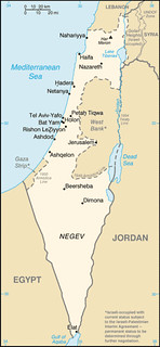 Map, of Israel (as it is, not as HarperCollins said it is.)