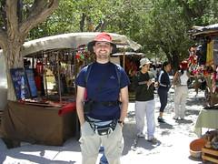 Tilcara - Feria de artesanías