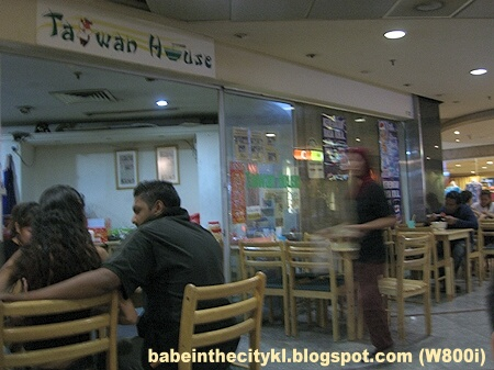 Taiwan House in Ampang Point