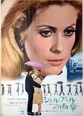 les parapluies de cherbourg (1964 France)