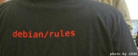 debian-rules_440px
