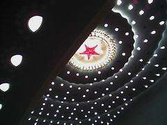 Ceiling of theater at People's Hall in Beijing (Kikakiku) Tags: beijing redstar