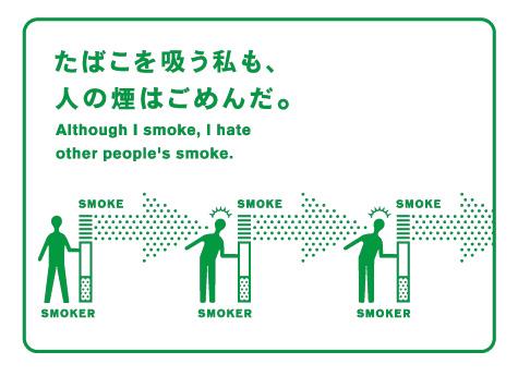 image via smokers's style