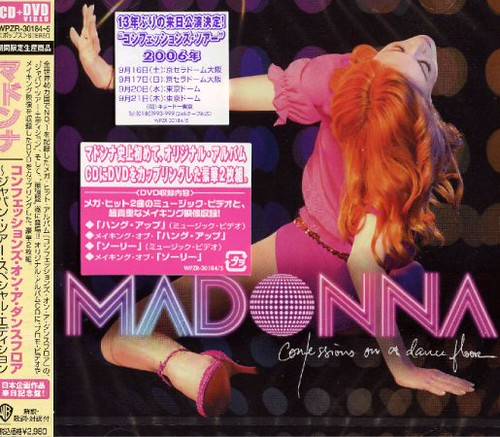 MADONNA Confessions On A Dance Floor Deleted 2006 Japanese Exclusive Limited Tour Edition