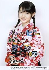 道重さゆみ モーニング娘。生写真「バレンタイン2007」