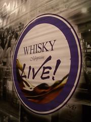 ウイスキーマガジンLive! 2007