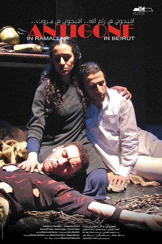 play  quot Antigone     quot  to     but our  quot Antigone in Ramallah    AntigoneAntigone Play