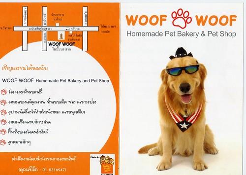Des desserts maison pour chiens