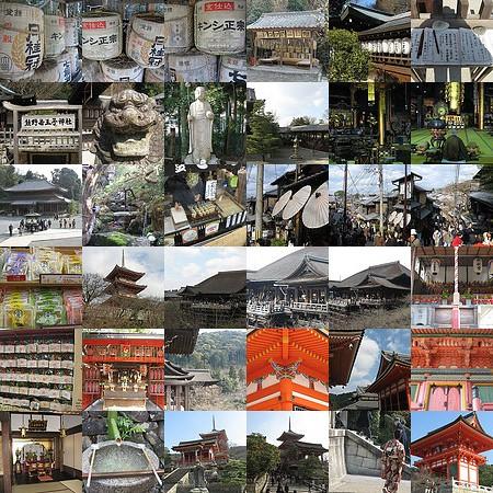Mosaïque Kyoto