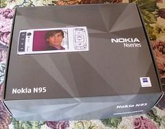 Nokia N95 Unpacking /1