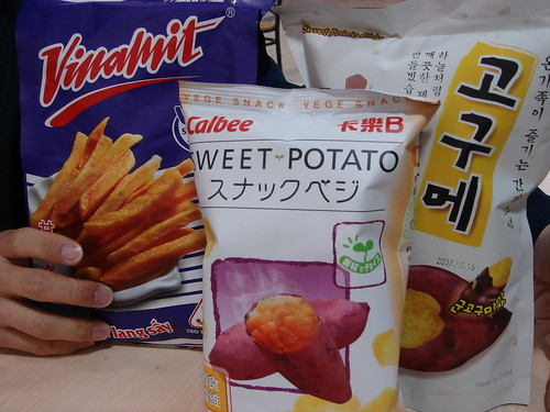 Sweet Potato Chips Taste-Off Candidates