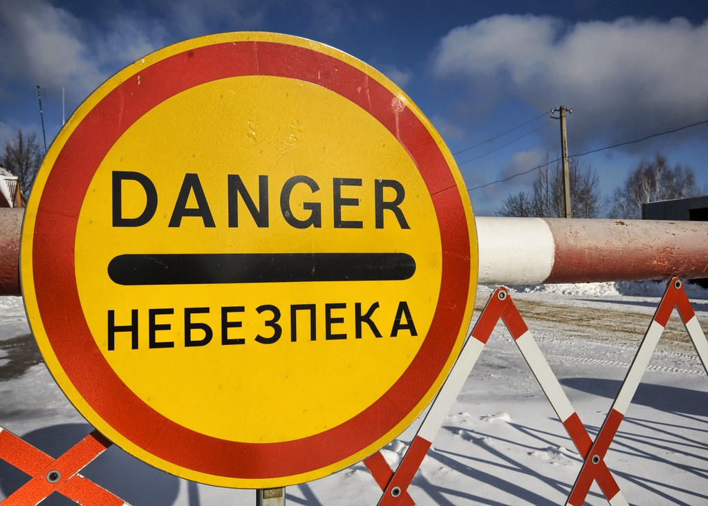 My Chernobyl Adventure part 2: Fallout Danger