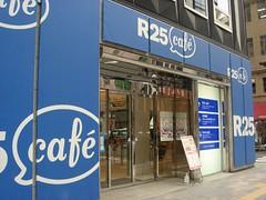 R25 cafe 02