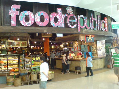 Food Republic Entrance