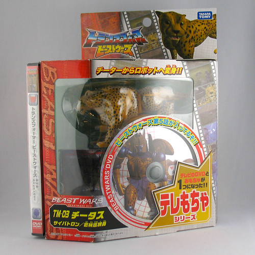 Beast Wars Cheetas (10th Anniversary TakaraToy Reissue)