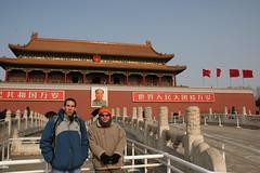 IMG_6886 (ShayMozes) Tags: china shay biejing eliaz