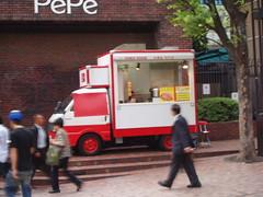 Doner Kebabs Invade Shinjuku