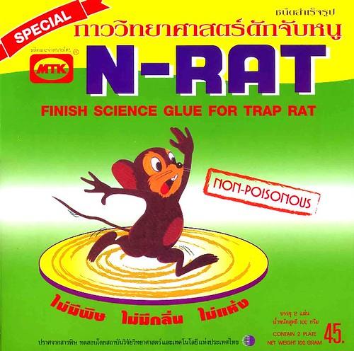 N-RAT-1
