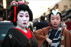 O B A K E: Gion (mboogiedown) Tags: travel beautiful beauty japan night asian japanese costume twilight women kyoto asia traditional culture geiko geisha nippon gion tradition february kansai obake setsubun hanamachi flowerandwillowworld karyukai oshiroi kobu discoverkyoto