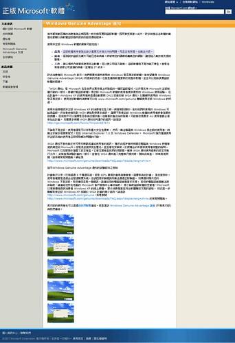 2007-02-15_143342