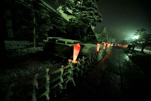 fukushima japan-2