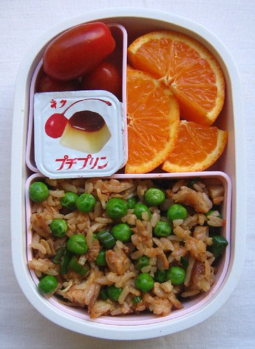Speed Bento: microwave mixed rice